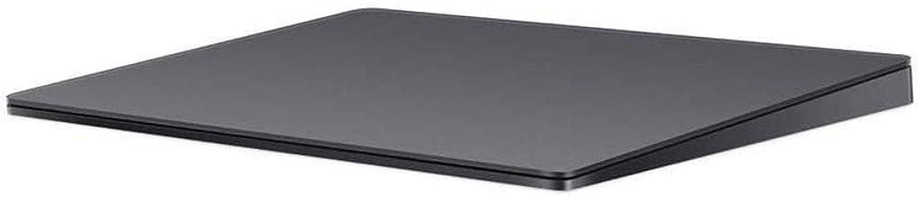 Apple Magic Trackpad 2 - Gris espacial