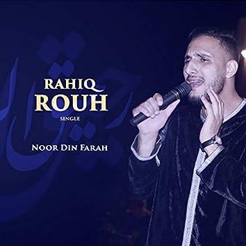 Rahiq Rouh (Inshad)