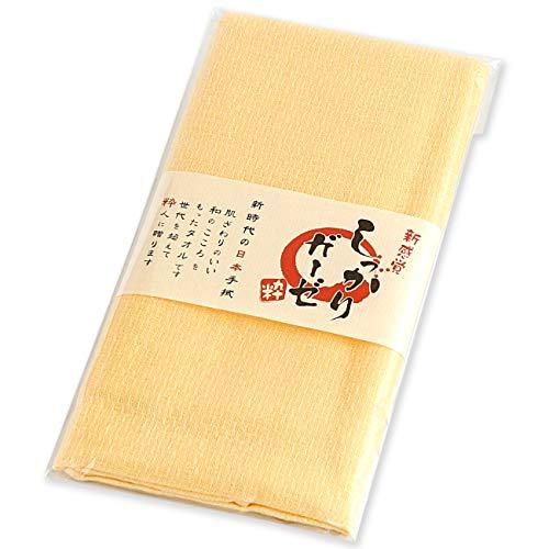 しっかりガーゼタオル はちみつ フェイスタオル 34×100cm 両面ガーゼ織 日本製 赤ちゃんガーゼにも