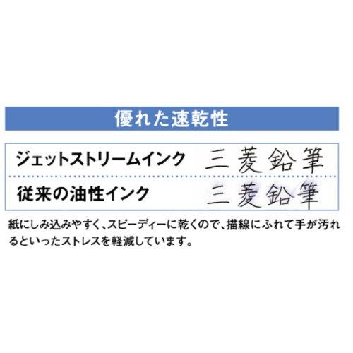 三菱鉛筆多機能ペンジェットストリームプライム3&10.7ブラックMSXE450000724