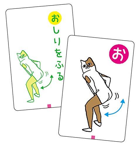 アーテックあいうえおポーズかるた07414カードゲーム盛り上がるおもしろグッズひらがな