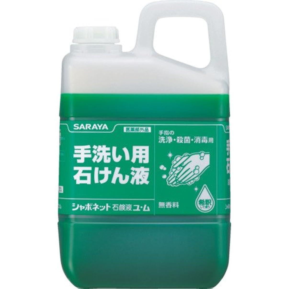 ヘッジ舗装汚染シャボネット石けん液ユム 3Kg