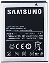 Li-Ion Polymer Replacement Battery (OEM) for Samsung Seek M350