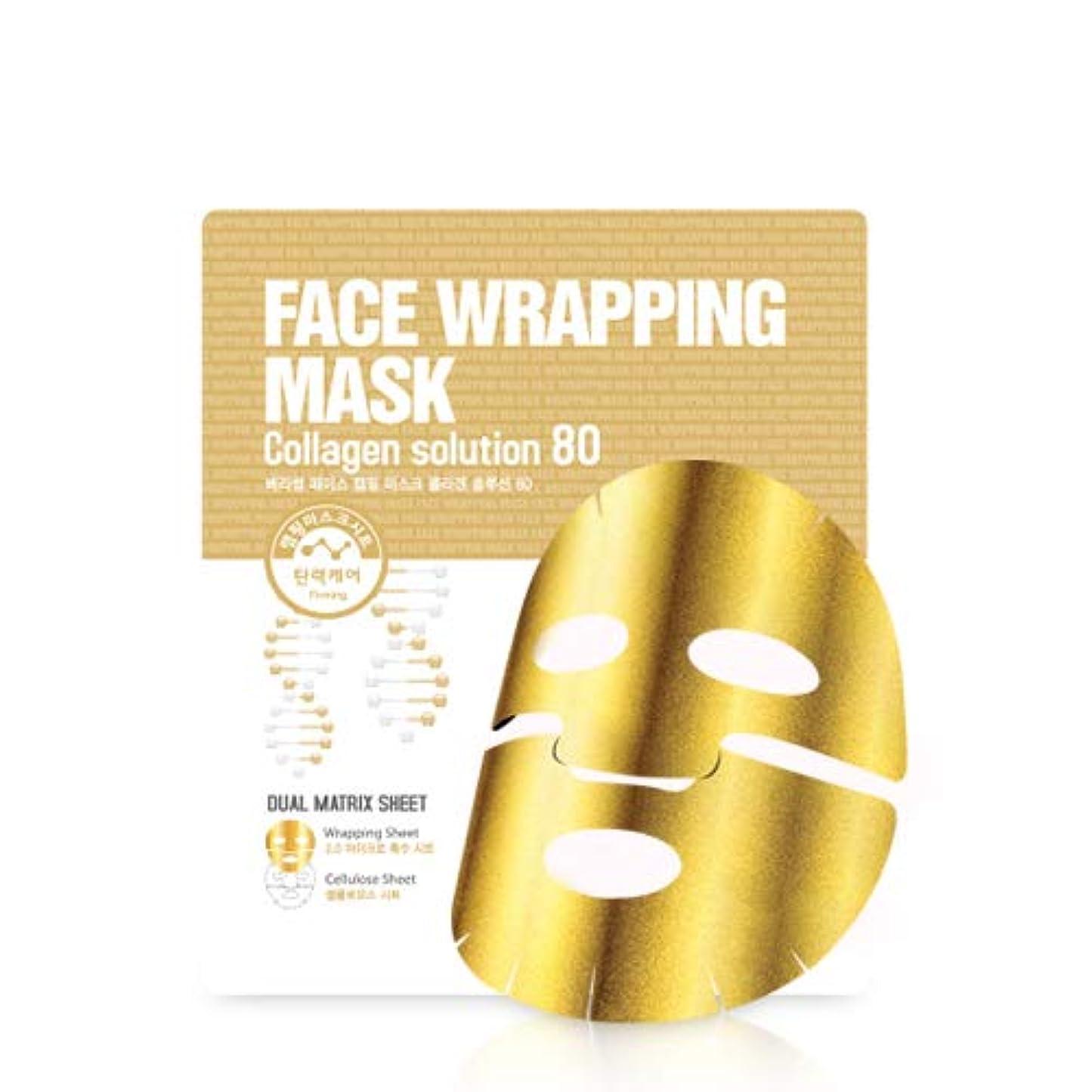 褐色錫せがむベリソム[Berrisom] フェイスラッピングマスクコラーゲンソリューション80 / しわ防止、引き締め Wrapping Mask Collagen 27gx5P
