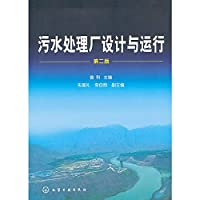 The Design and Operation of Sewage Treatment Plant (Chinese Edition)