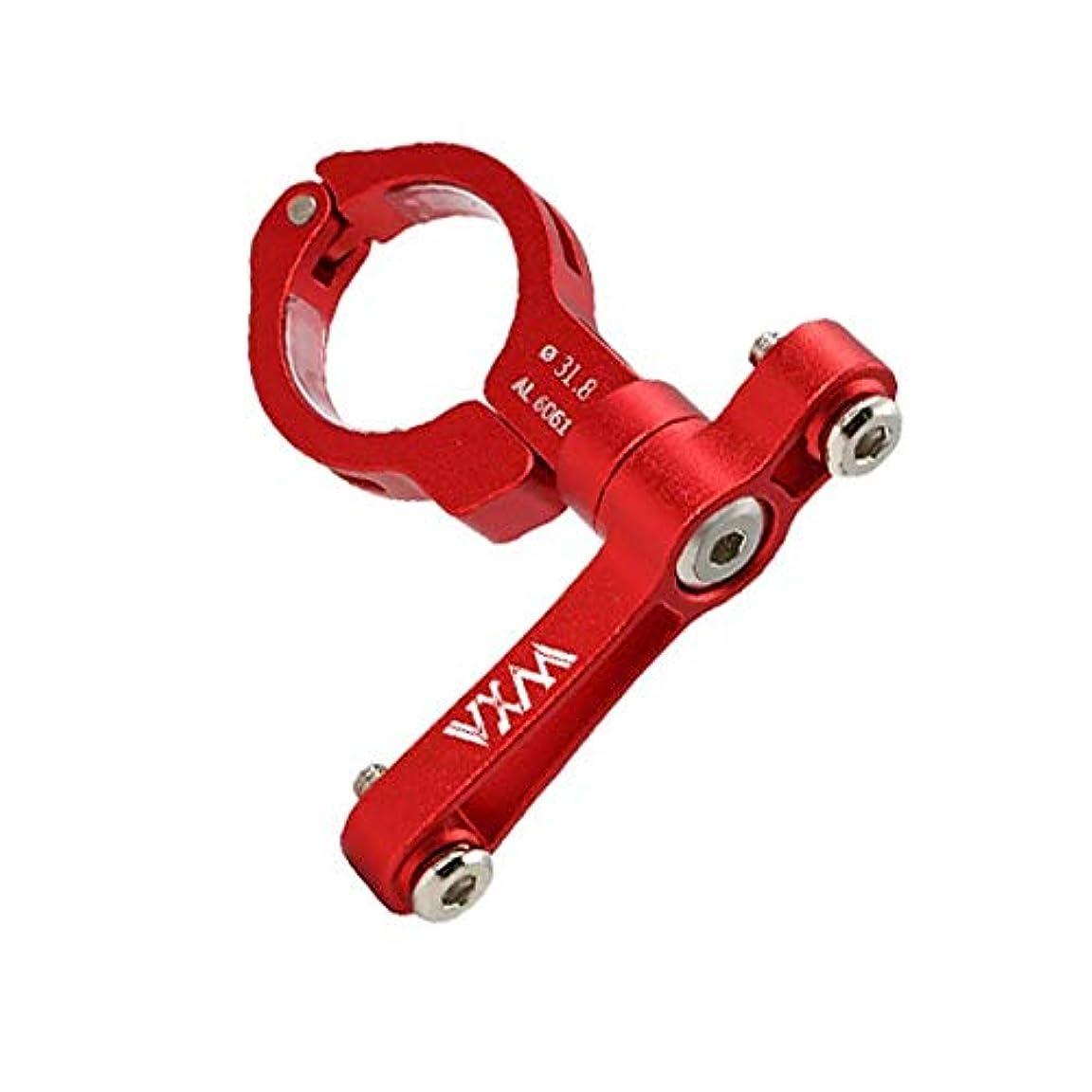 帰するしかし経度Propenary - Ultralight Bike Water Bottle Holder Bike Rack Bottle Bracket Seat Post Mounted Free Rotation Bar Mount Bicycle Water Cage [ Red ]