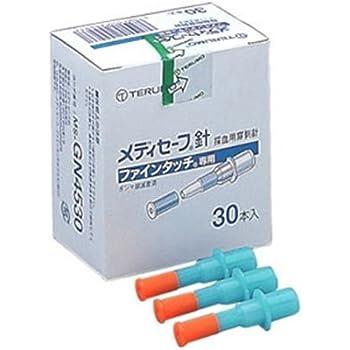 テルモ メディセーフ針 ファインタッチ・ファインタッチⅡ専用 30本
