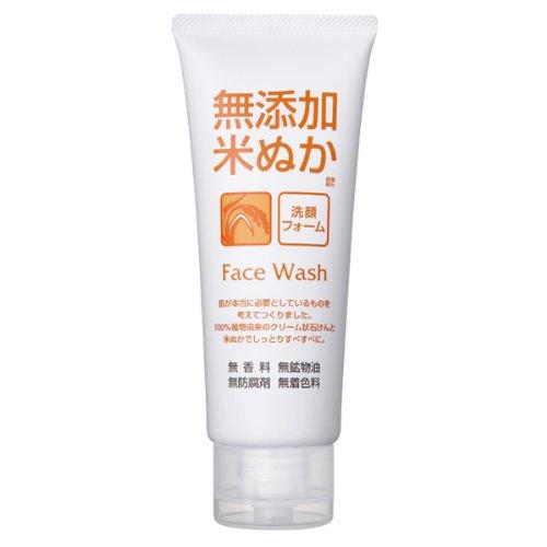 ロゼット無添加米ぬか洗顔フォーム140g