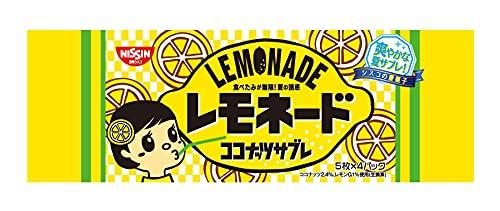日清シスコ ココナッツサブレ(レモネード) 20枚 ×12個