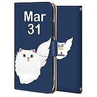 Arrows nx ケース 手帳型 アローズ nx カバー 耐衝撃 マホケース おしゃれ かわいい 純正 人気 花柄 全機種対応 誕生日3月31日-猫 かわいい アニメ アニマル 9692832