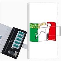 プルーム テック 専用 ケース 手帳型 ploom tech ケース 【ZA830 イタリアングレイハウンド】