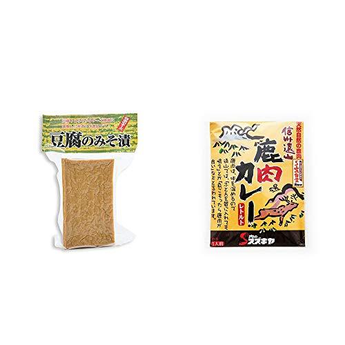 [2点セット] 日本のチーズ 豆腐のみそ漬(1個入)・信州遠山 鹿肉カレー 中辛 (1食分)