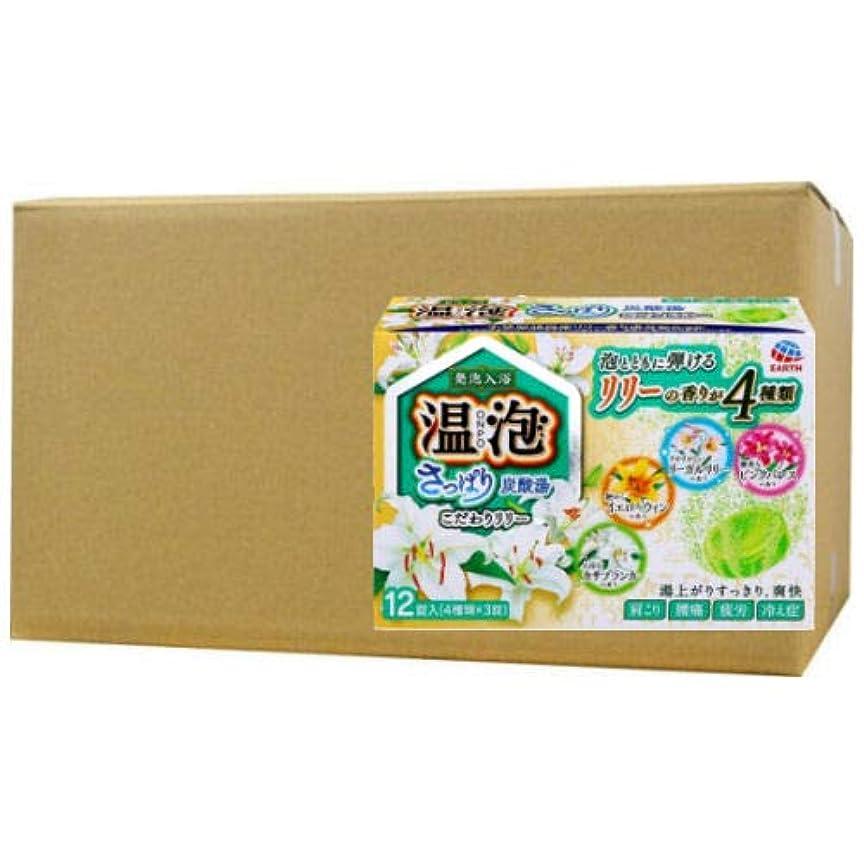 松の木アクセサリーニュース温泡 ONPO さっぱり炭酸湯 こだわりリリー 12錠入×16個セット