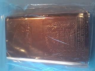 1 Pound .999 Fine Copper Bullion Bar, Great Price for Investing