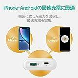 エレコム モバイルバッテリー 大容量 10050mAh 急速充電(3.0A出力) Type-C入力対応 2ポート iPhone/iPad/Android対応 ホワイトフェイス DE-C14L-10050WF