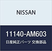 2003-2005 Nissan 350Z 3.5L Engine Oil Level Guage Dipstick OEM NEW