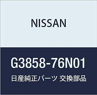 NISSAN(ニッサン)日産純正部品ボード ラック G3858-76N01