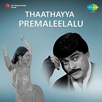 "Vennello Vinnanu (From ""Thaathayya Premaleelalu"") - Single"