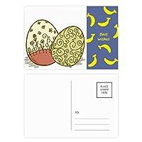 イースター祭の花の卵 バナナのポストカードセットサンクスカード郵送側20個
