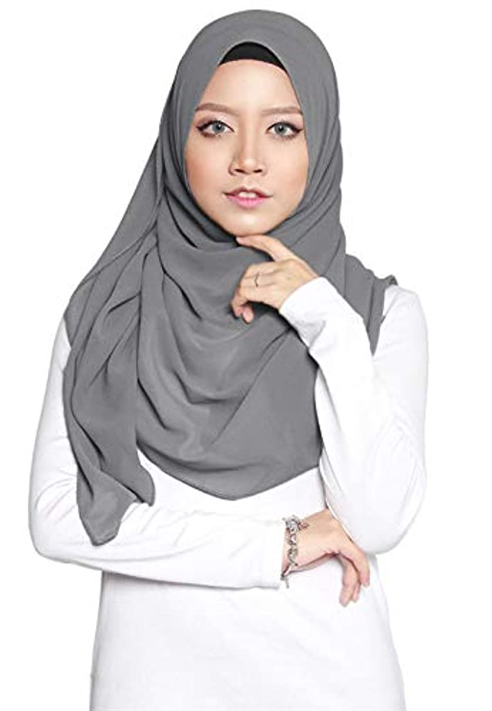 ?? SAFIYA - Hijab for muslim women I Long headscarf islamic scarf turban pashmina shawl cap underscarf pins I Chiffon I Dark grey - 75x180cm
