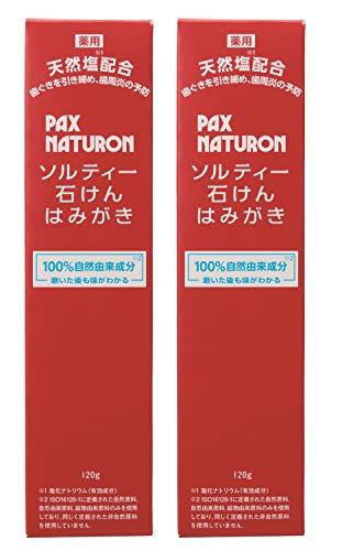 PAX NATURON(パックスナチュロン) 【まとめ買い】 ソルティー石けんはみがき 120g×2個 43mm×68mm×174mm