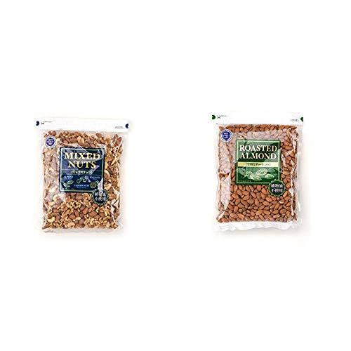 【セット買い】[Amazon限定ブランド]  NUTS TO MEET YOU ミックスナッツ 1kg 植物油不使用 &   NUTS TO MEET YOU アーモンド 1kg 植物油不使用
