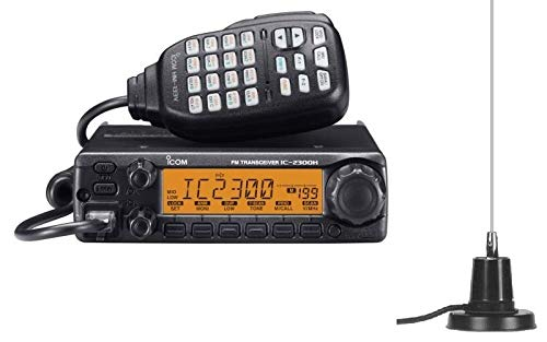 Icom IC-2300H Radio and Accessory Bundle - 3 Items - Includes IC-2300H 65W Mobile Radio, MFJ-1728B 2m Mobile Antenna and Ham Guides TM Quick Reference Card