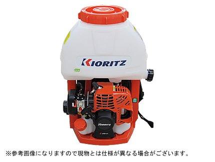 【共立】 【噴霧器・噴霧機】 【動噴】 背負式動力噴霧機 SHRE105G 【10Lタンク】 【iスタート】