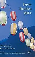 Japan Decides 2014: The Japanese General Election