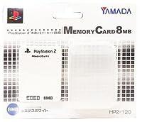 プレイステーション2専用メモリーカード8MB[ルミナスホワイト]HP2-120