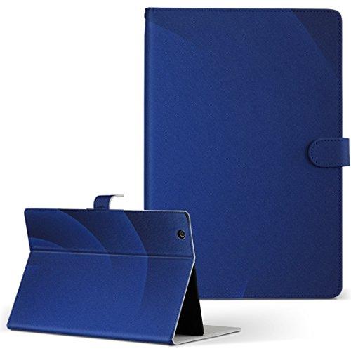 Nexus 7(2012) Google グーグル nexus ネクサス タブレット 手帳型 タブレットケース タブレットカバー カバー レザー ケース 手帳タイプ フリップ ダイアリー 二つ折り クール シンプル 青 nexus7-002230-tb