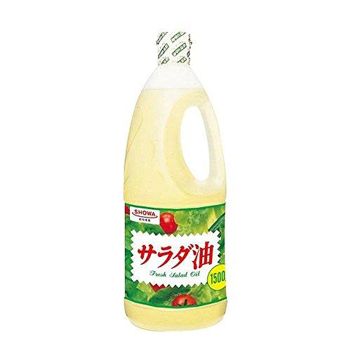 【常温】 昭和産業 サラダ油 ハンディ 1500g 業務用 サラダ油