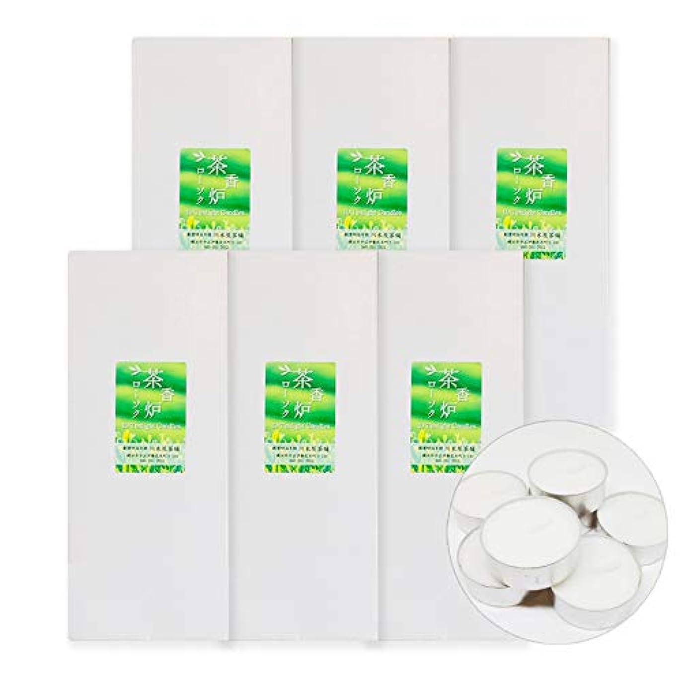 襲撃キャンベラ本を読む茶香炉専用 ろうそく キャンドル 10個入り 川本屋茶舗 (6箱)