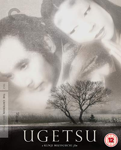 Ugetsu (1953) [The Criterion Collection] [Blu-ray]
