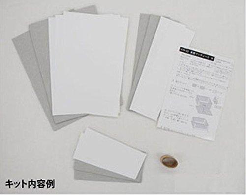 日本紐釦貿易『カルトナージュセット卓上ダストボックス』