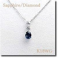 [ダイヤモンドワタナベ] オーバルカットカラーストーン ペンダントネックレス サファイア ダイヤモンド K18WG(ホワイトゴールド) カラーストーンがダイヤの下で繊細に揺れる アズキチェーン/ /9月誕生石/
