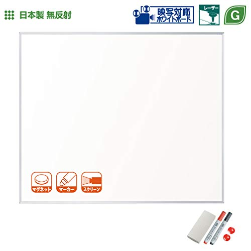 UMAJIRUSHI 日本製 無反射 投影ホワイトボード 映せる 書ける 貼れる ホーローホワイト 投影スクリーン 無反射ホワイト 映写対応 テレワーク スクリーン 遠隔授業 遠隔会議 記者会見 (UM56N)