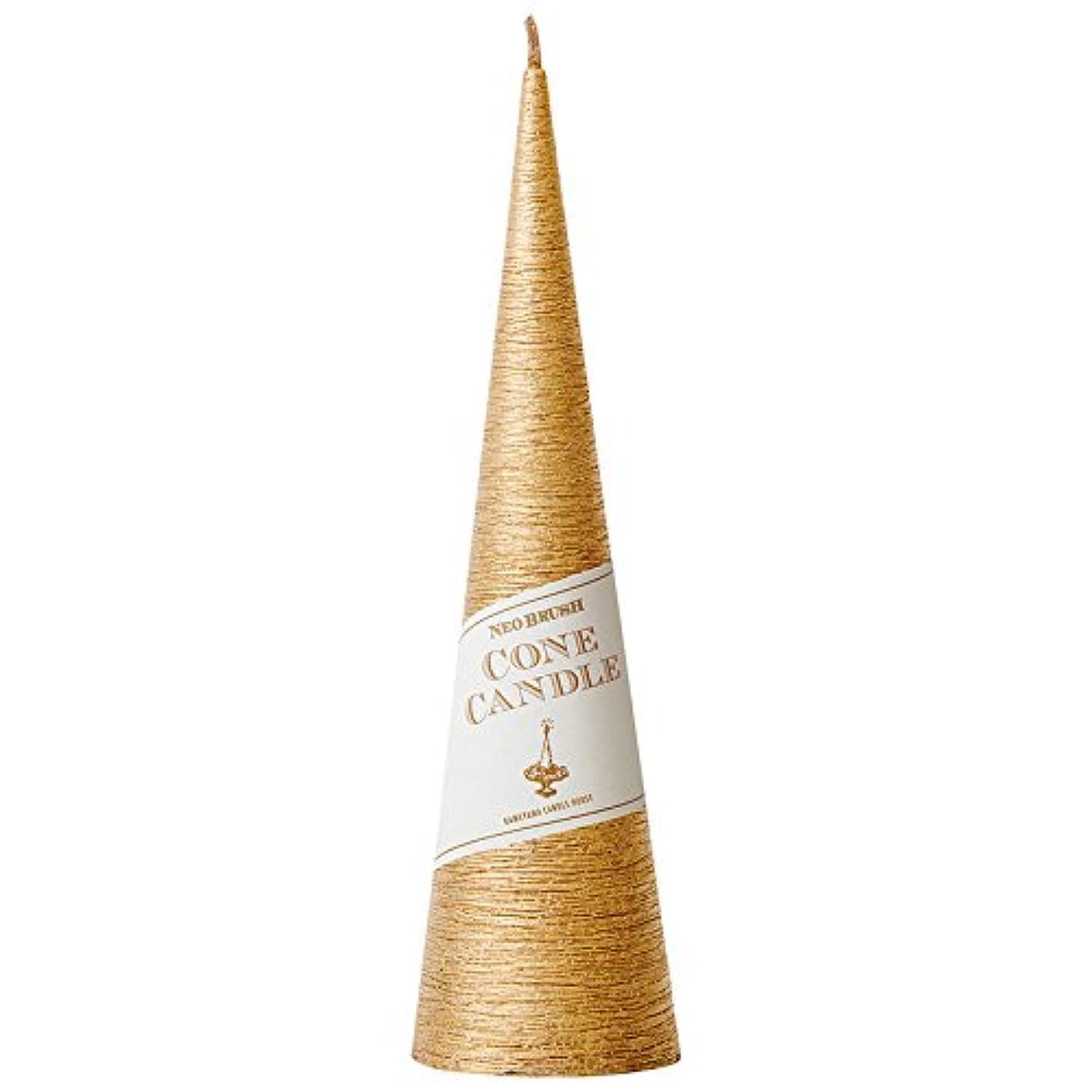 無駄な地味な色ネオブラッシュコーン 180 キャンドル 「 ゴールド 」 A9750110GO