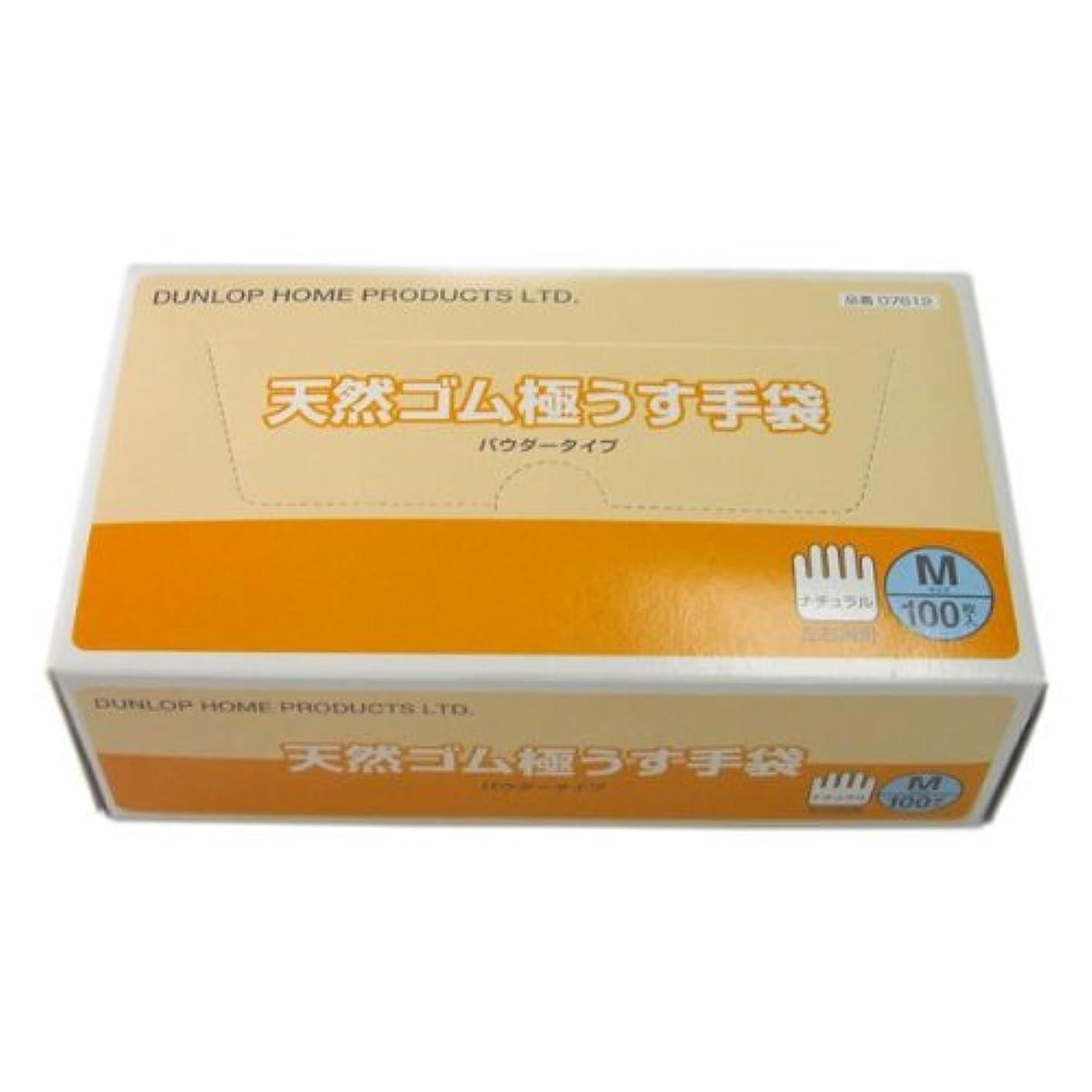 フレームワーク鋼チャーミングダンロップ 天然ゴムラテックス極うす手袋 Mサイズ 100枚入