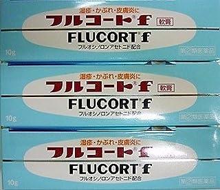 【指定第2類医薬品】フルコートf 10g ×3