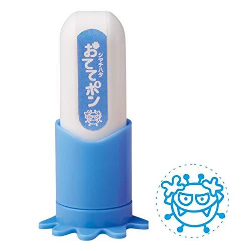 シヤチハタ 手洗い練習スタンプ おててポン ブルー