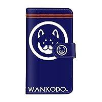 スマQ iPhoneX iPhone X 国内生産 カード スマホケース 手帳型 Apple アップル アイフォン テン 【H-和んこ堂帆布風紺色】 和んこ堂 柴犬 wankodo 京都 和風 ami_wankodo_d-camel