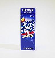 【第2類医薬品】新ビホナエース 20mL ×4 ※セルフメディケーション税制対象商品