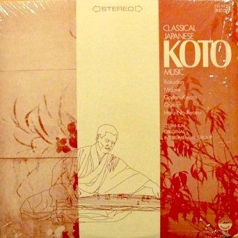 Classical Japanese Koto Music: Izumi-Kai Original Instrumental Group Tracklist: - Rokudan - Midare - Godan-Kinuta Chidori - Haru-No-Kyoku