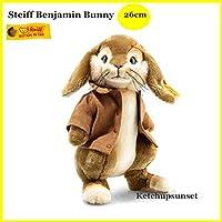 シュタイフ(steiff) ピーターラビットより ソフトタイプ ベンジャミンバニー Steiff Benjamin Bunny テディベア [並行輸入品]