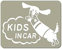 imoninn KIDS in car ステッカー 【マグネットタイプ】 No.38 ミニチュアダックスさん (グレー色)