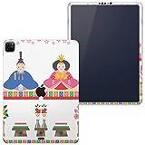 igsticker iPad Pro 12.9 インチ inch 2020 対応 シール apple アップル アイパッド 専用 A2229 A2069 全面スキンシール フル タブレットケース ステッカー 保護シール 012866 ひな祭り 和 節句