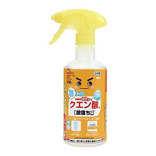除菌率99.9% クエン酸の激落ちくん 泡スプレー 400ml