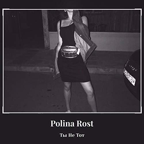 Polina Rost