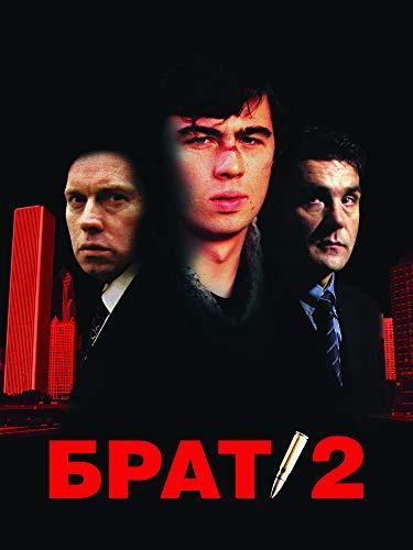 Der Bruder 2 (Russian Audio)